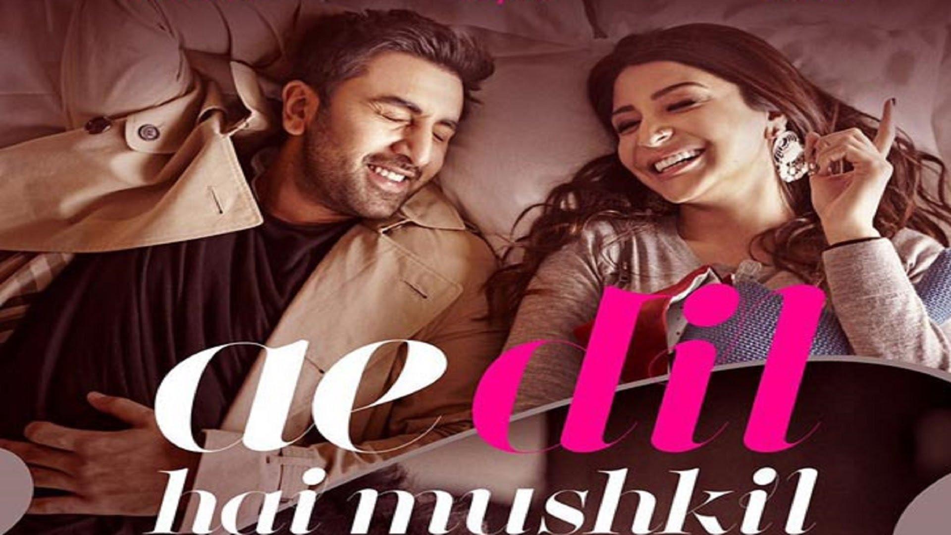 movie of anushka sharma