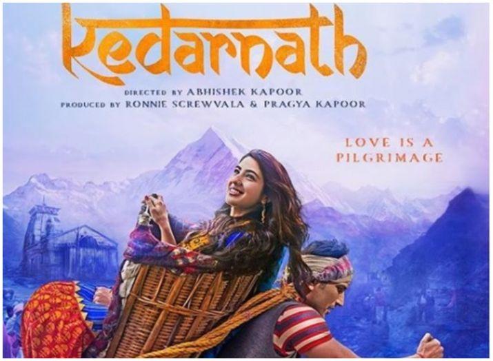 first movie of sara ali khan