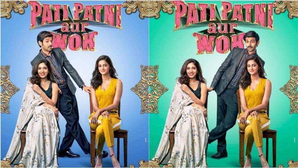 Next Movie of Bhumi Pati Patni Aur Woh