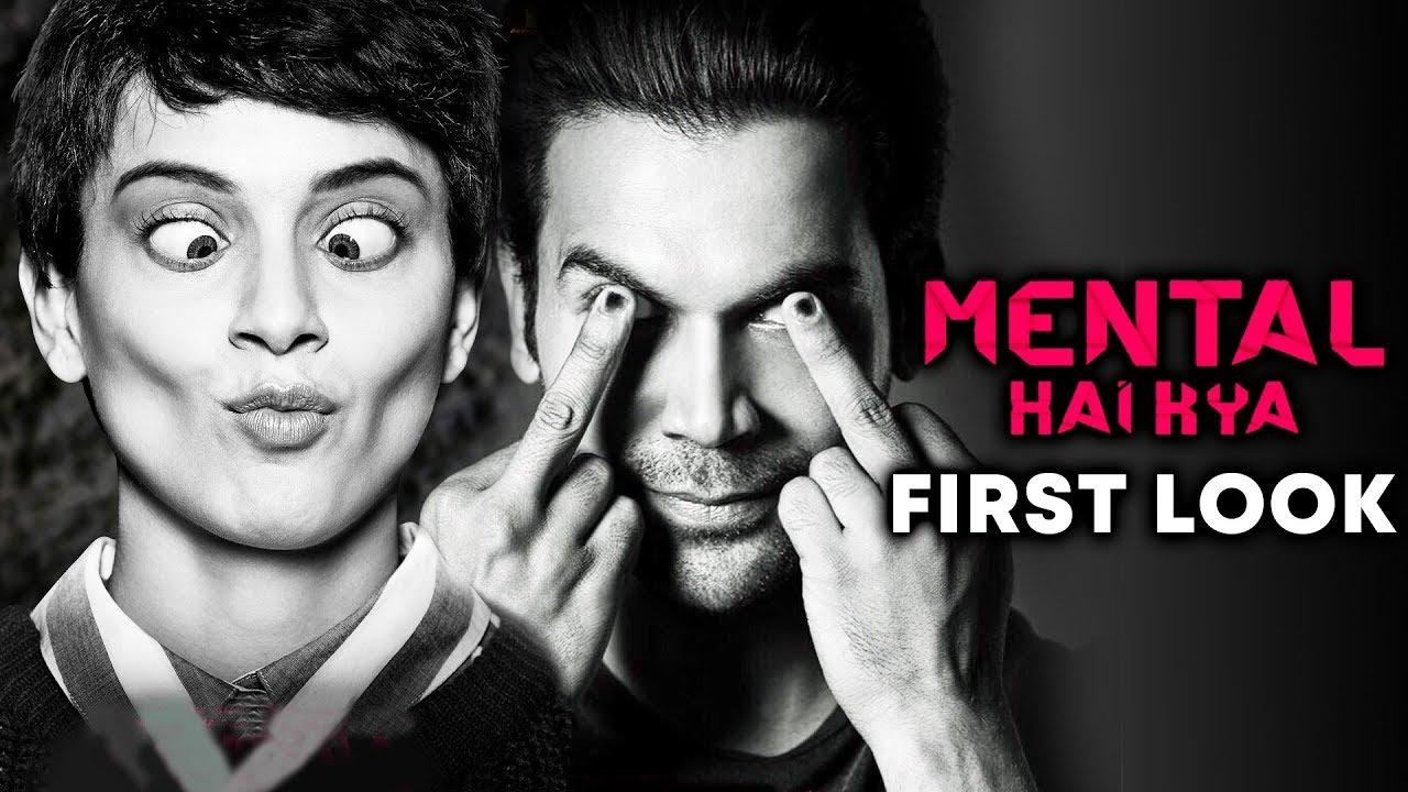 mental-hai-kya-first-look