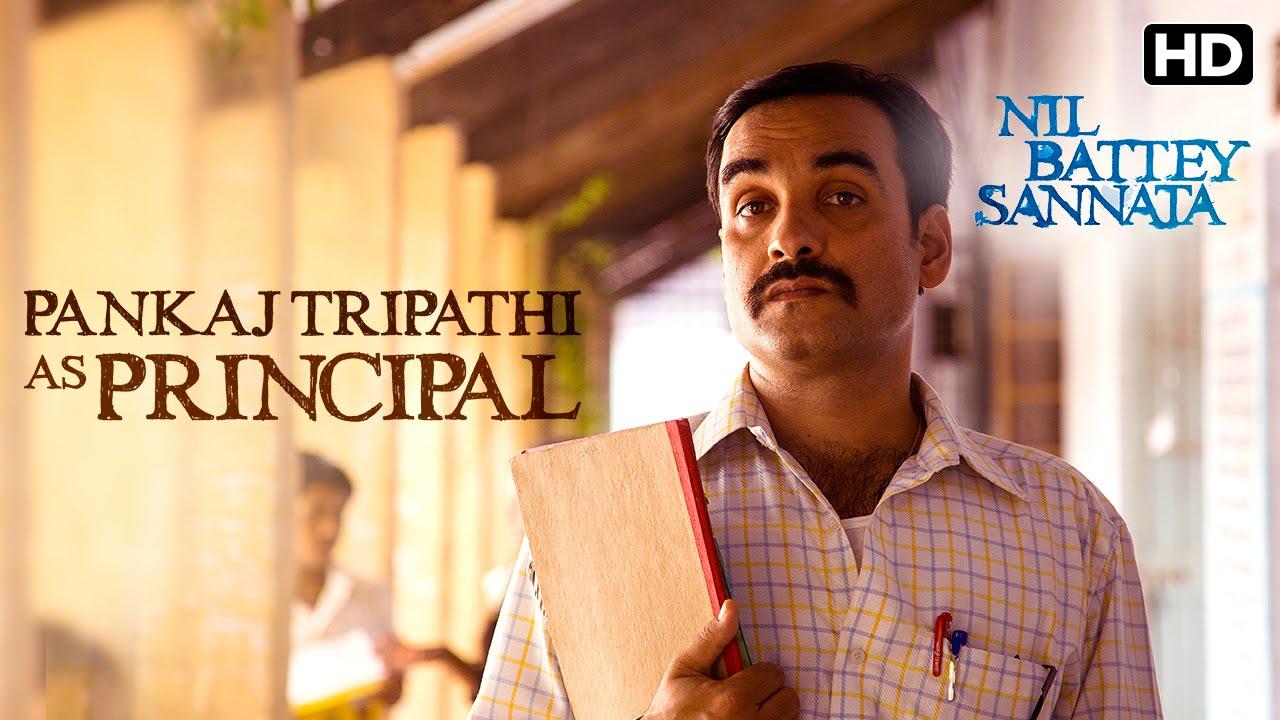 pankaj tripathi's movies