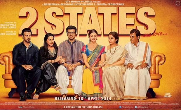 one of the best movie of arjun kapoor