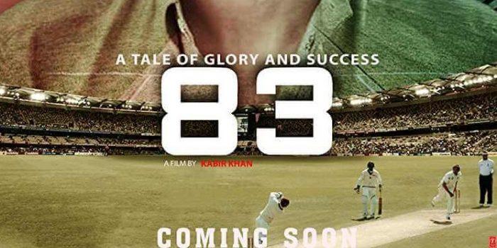 upcoming movie